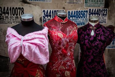 fc20151130guangzhou594426