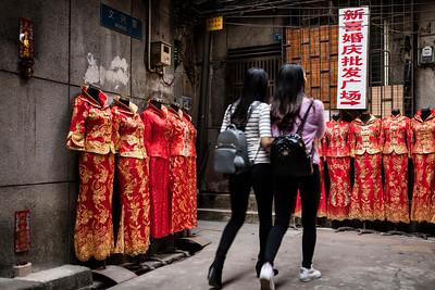 fc20151130guangzhou594494