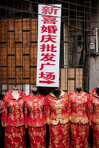 fc20151130guangzhou594478