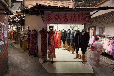 fc20130926guangzhou372583