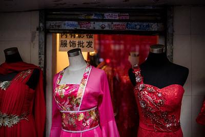 fc20151130guangzhou594634