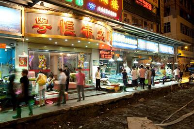 fc20100525guangzhou65922