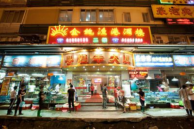 fc20100525guangzhou65864