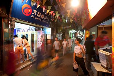 fc20100712guangzhou73410