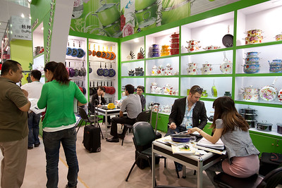 fc20101023guangzhou81263