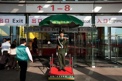 fc20101023guangzhou82234