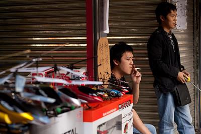 fc20101110guangzhou90398