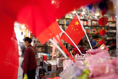 fc20101110guangzhou90667