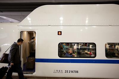 fc20101210guangzhou102438