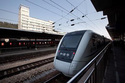 fc20101222guangzhou109704
