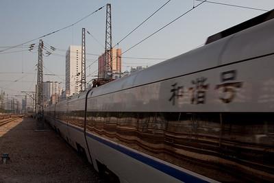 fc20101222guangzhou110077
