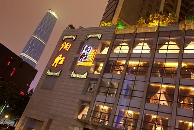 fc20110219guangzhou125394