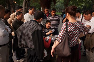 fc20110314guangzhou128328