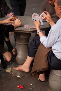 fc20110314guangzhou128299