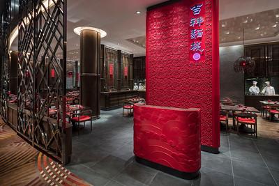 Ji Xiang Noodle House at the City of Dreams resort in Macau, China.