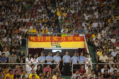 fc20110424dongguan138433