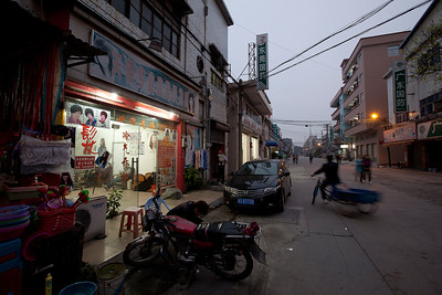 fc20120314dongguan217509