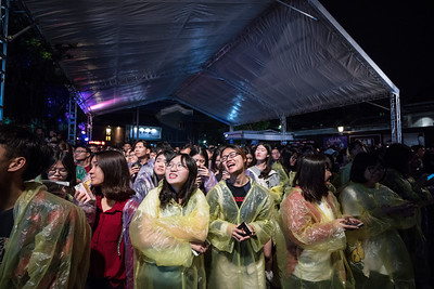 Beishan World Music Festival in Zhuhai, China.