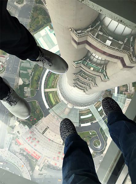 Through The Looking Glass - Shanghai