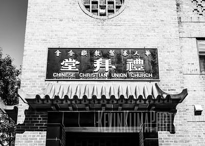 Chinese Christian Union Church