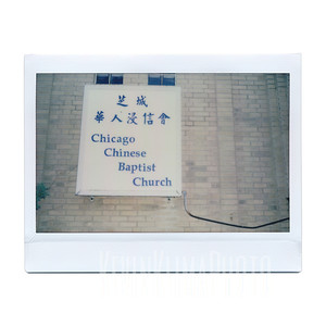 Chicago Chinese Baptist Church