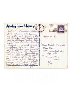 Aloha from Hawaii - 1979