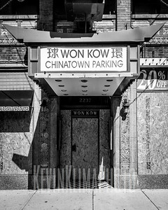Won Kow Restaurant (closed)