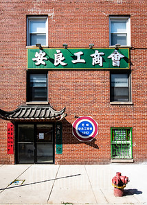 Chinatown, Chicago
