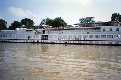 Myanmar 1996