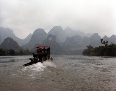 Li River, Guilin 1982