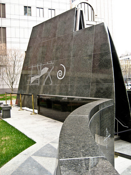 African Burial Ground National Monument Visitors Center<br /> <br /> This photo appears in the National Parks Conservation Association's online slide show of the African Burial Ground National Monument in lower Manhattan.