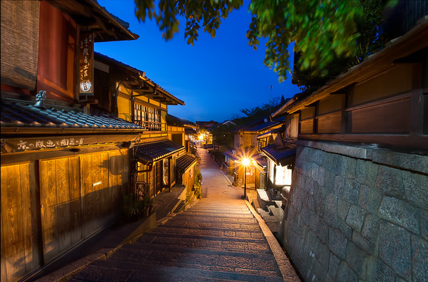Kyoto by Moonlight