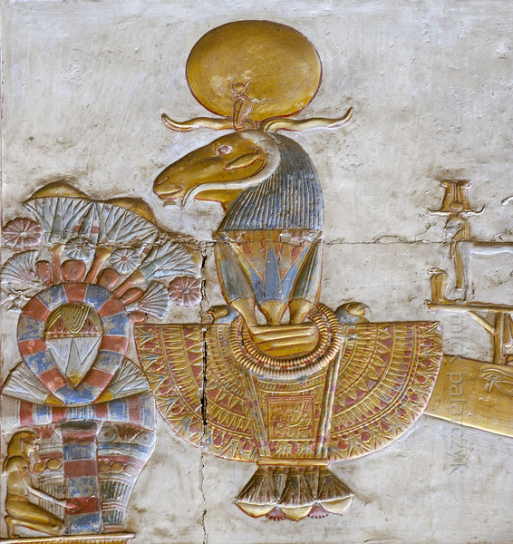 [Egypt 29899] 'Finial of Amun barque at Abydos.'