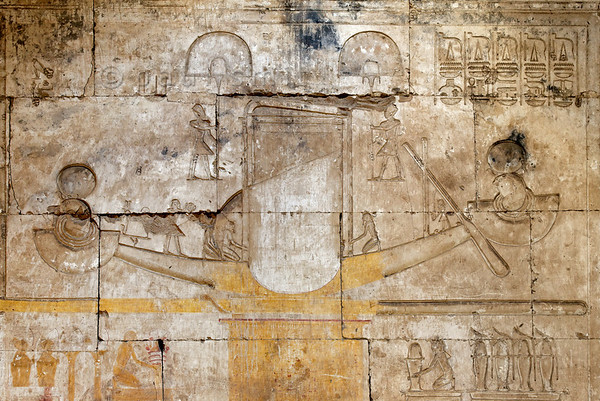 [Egypt 29973] 'Portable barque of Horus at Abydos.'