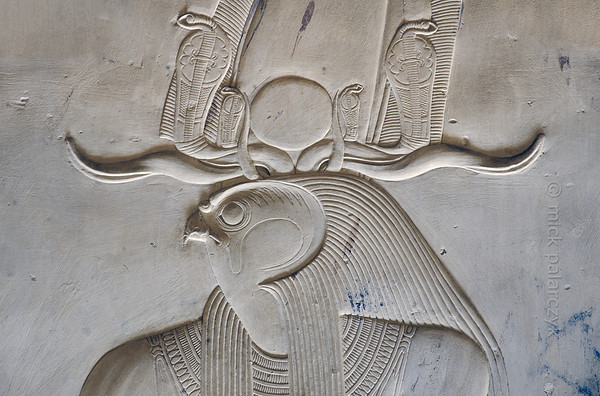 [Egypt 29910] 'Horus at Abydos.'