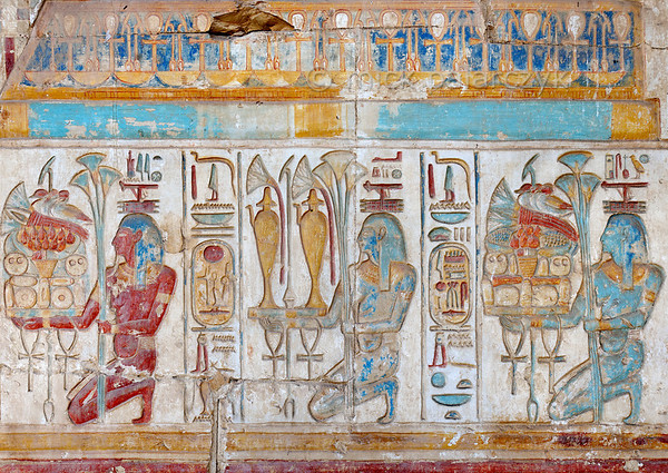 [Egypt 29984] 'Gods representing towns in Ramses II Temple at Abydos.'