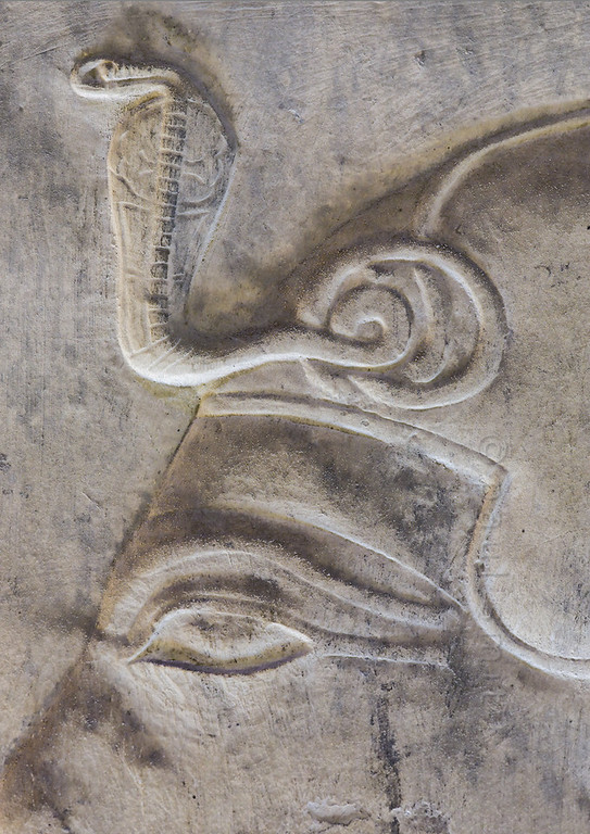 [Egypt 29964] 'Seti I with uraeus in Nefertem Chapel at Abydos.'