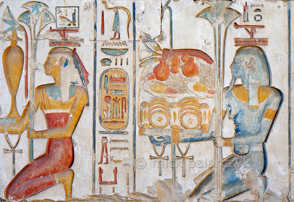 [Egypt 29981] 'Gods representing towns in Ramses II Temple at Abydos.'
