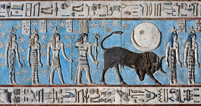 Egypt: Temple of Dendera