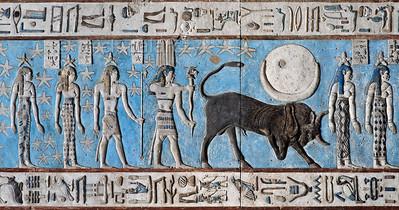 Egypt: Temple of Dendera