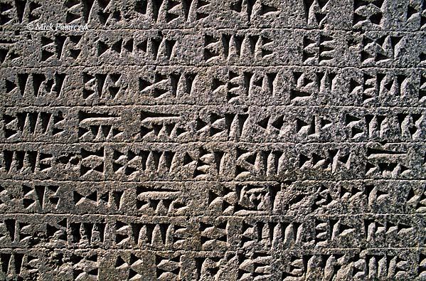 [TURKEY.EAST 27962] 'Urartian inscription in Van.'  Slab with Urartian inscription written in the Assyrian cuneiform script in the museum of Van. Urartu was an ancient neighbour kingdom of Assyria that was located in the region of Lake Van from the 9th till the 6th century BC. Photo Mick Palarczyk.