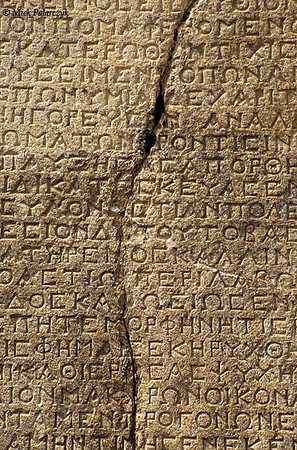 [TURKEY.EAST 27872] 'Inscription at Arsameia.'  At Arsameia, the ruined capital of the Commagene kingdom in the first century BC, a Greek inscription describes the foundation of the city. Commagene was a small independent kingdom squeezed between the Roman Empire and the Parthian (Persian) kingdom, east of modern Adiyaman. Photo Mick Palarczyk.