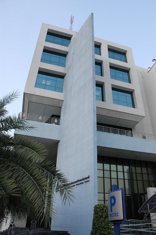 NECTEC (Thailand)