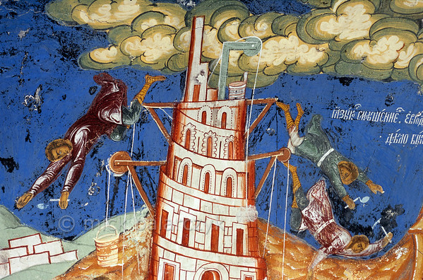 [RUSSIA.GOLDENRING 26.181] 'Tower of Babylon.'  Babylon's Tower already reaches into the clouds as work is halted by severe building accidents that are caused by the sudden lack of understanding among the masons. The scene was created by unknown 17th century artists in the western vestibule of Tutayev's Resurrection Cathedral. Photo Mick Palarczyk.