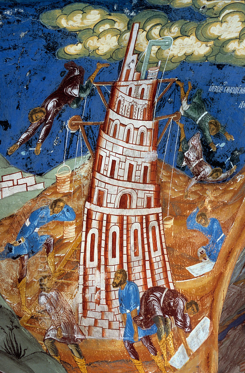 [RUSSIA.GOLDENRING 26.179] 'Tower of Babylon.'  Babylon's Tower already reaches into the clouds as work is halted by severe building accidents that are caused by the sudden lack of understanding among the masons. The scene was created by unknown 17th century artists in the western vestibule of Tutayev's Resurrection Cathedral. Photo Mick Palarczyk.