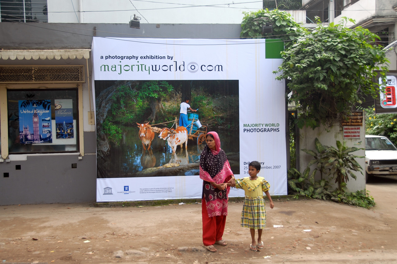 """Entrance to Drik Gallery where a photography exhibition of Suchit Nanda's images """"Below the Poverty Line"""" was held from 25th to 30th September, 2007 at the Drik Gallery, Dhaka. The exhibition was part of a series of activities carried out under UNESCO's Artist in Development Programme funded by the Norwegian Ministry of Foreign Affairs (Norwegian Embassy). Suchit is a majority world photographer and regularly contributes to <a href=""""http://www.majorityworld.com/"""">http://www.majorityworld.com/</a>"""