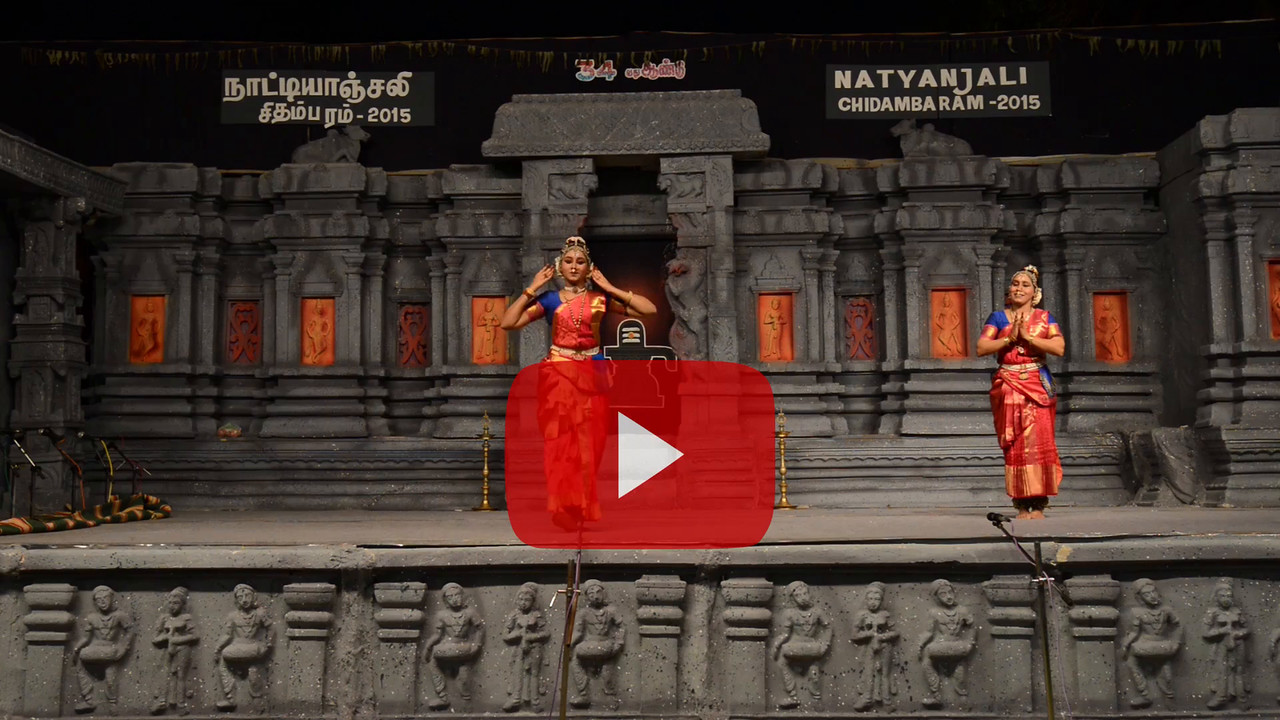 "Short video clip of ""Shivoham"" by Dr. Ranjani Ganesan Ramesh and Daksha Swaminathan, Mumbai. <br /> Performance at Chidambaram Natyanjali Dance Festival 2015 held at Chidambaram in February 2015. The festival is known for its serenity and uniqueness of the devotion of the dancers dedicating their ""Natya"" (Dance) as ""Anjali"" (Offering) and worship to the Lord of Dance - Lord Nataraja (Shiva)."