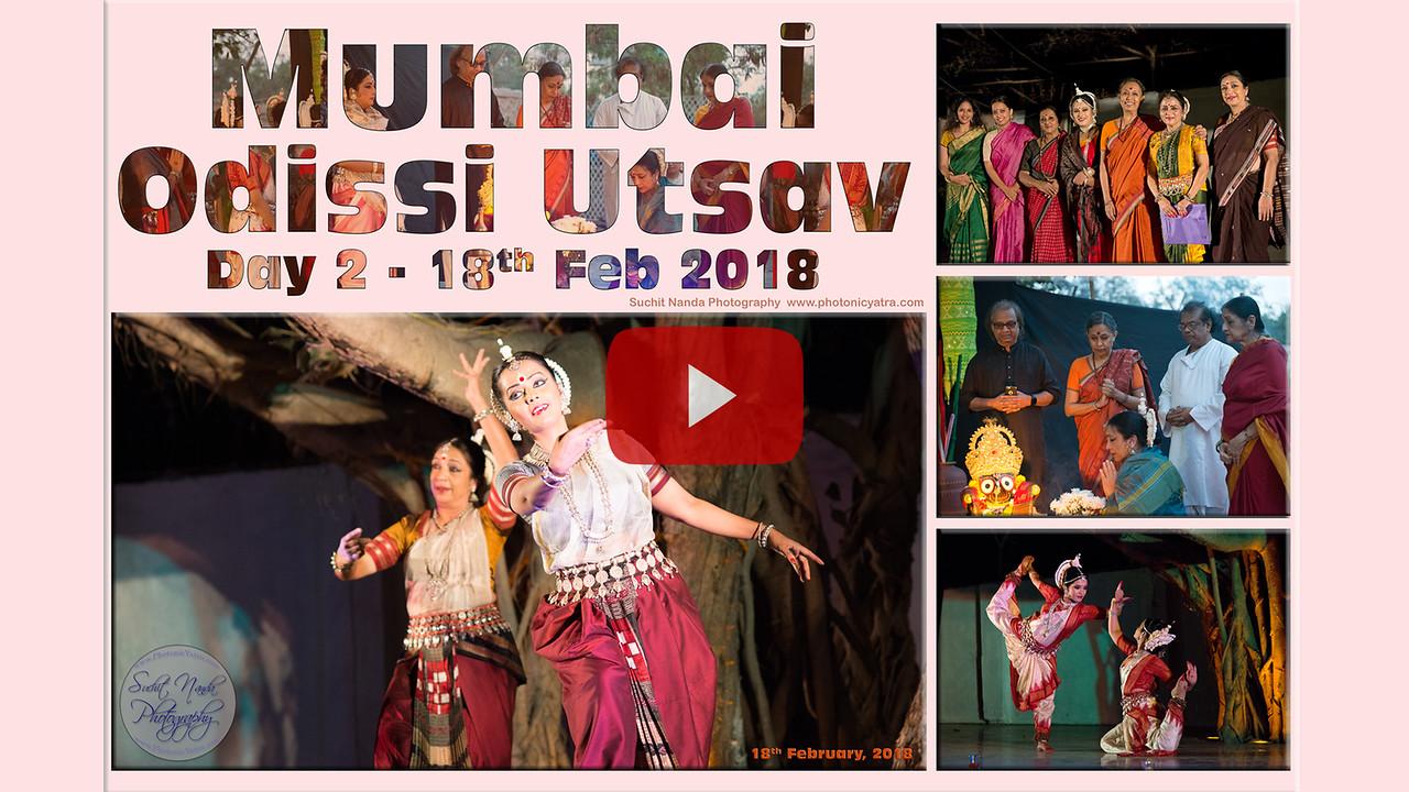 Short video clip of Mumbai Odissi Utsav Day 2 - 18th Feb 2018. Mumbai Odissi Utsav 2018 organised jointly by Samskriti Cultural Society, festival founder Shyamhari Chakra and Namrata Mehta from Kaishiki Dance Academy, Mumbai.