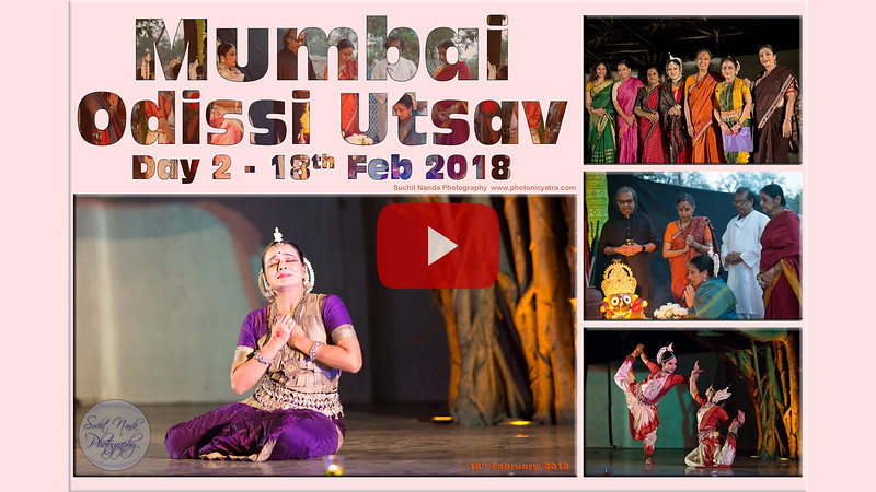 Short video clip of Mumbai Odissi Utsav Day 2 - 18th Feb 2018. Mumbai Odissi Utsav 2018 organised jointly by Samskriti Cultural Society, festival founder Shyamhari Chakra and Namrata Mehta from Kaishiki Dance Academy, Mumbai.