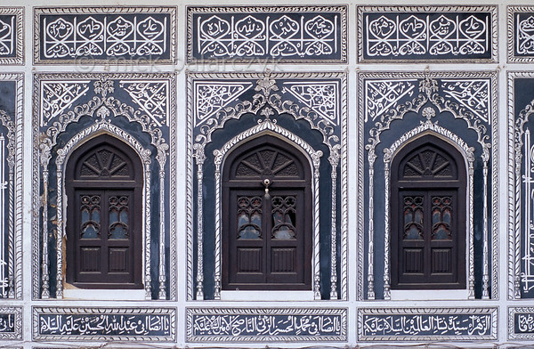 [INDIA.UTARPRADESH 27182] 'Windows in Lucknow.'  	Windows in the facade of the mausoleum of Muhammad Ali Shah at the Hussainabad Imambara in Lucknow. The mausoleum was built in 1837. Photo Mick Palarczyk.